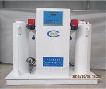 化學法二氧化氯發生器/汙水廠消毒betway必威手機版官網廠家