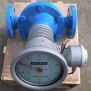 杭州DN32電遠傳橢圓齒輪流量計