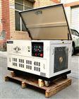 YOMO-15GTQ15千瓦静音汽油发电机水冷款