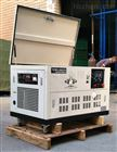 YOMO-20GTQ靜音20千瓦汽油發電機廠家價格