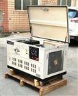 YOMO-30GTQ四冲程30kw静音汽油发电机组