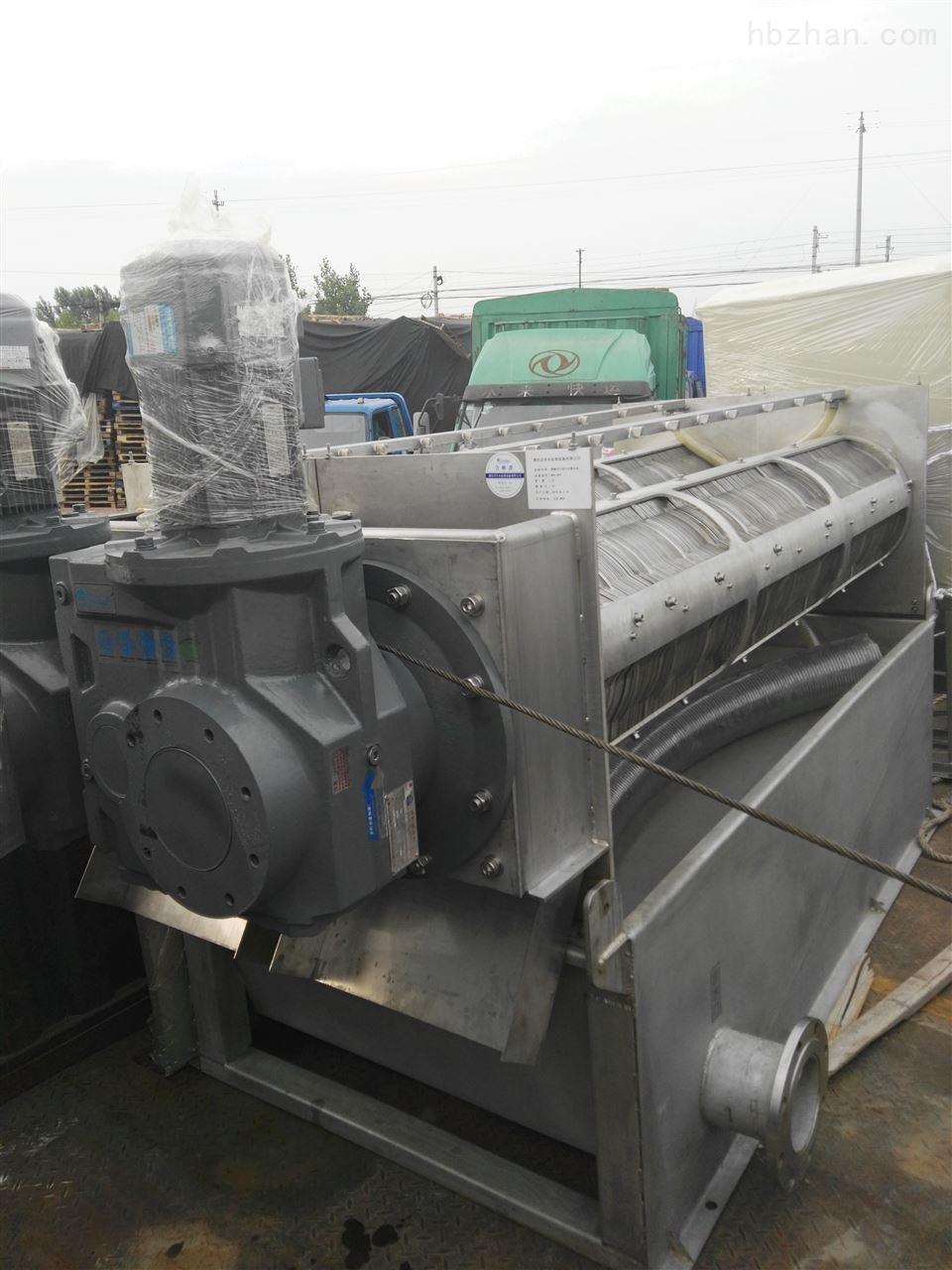 叠螺式污泥脱水装置厂家
