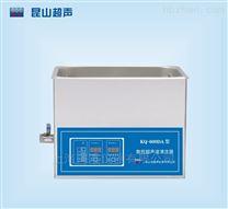 超聲波清洗器KQ-600DV/KQ-600DE/KQ-600DB