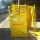 工地施工楼层安全门