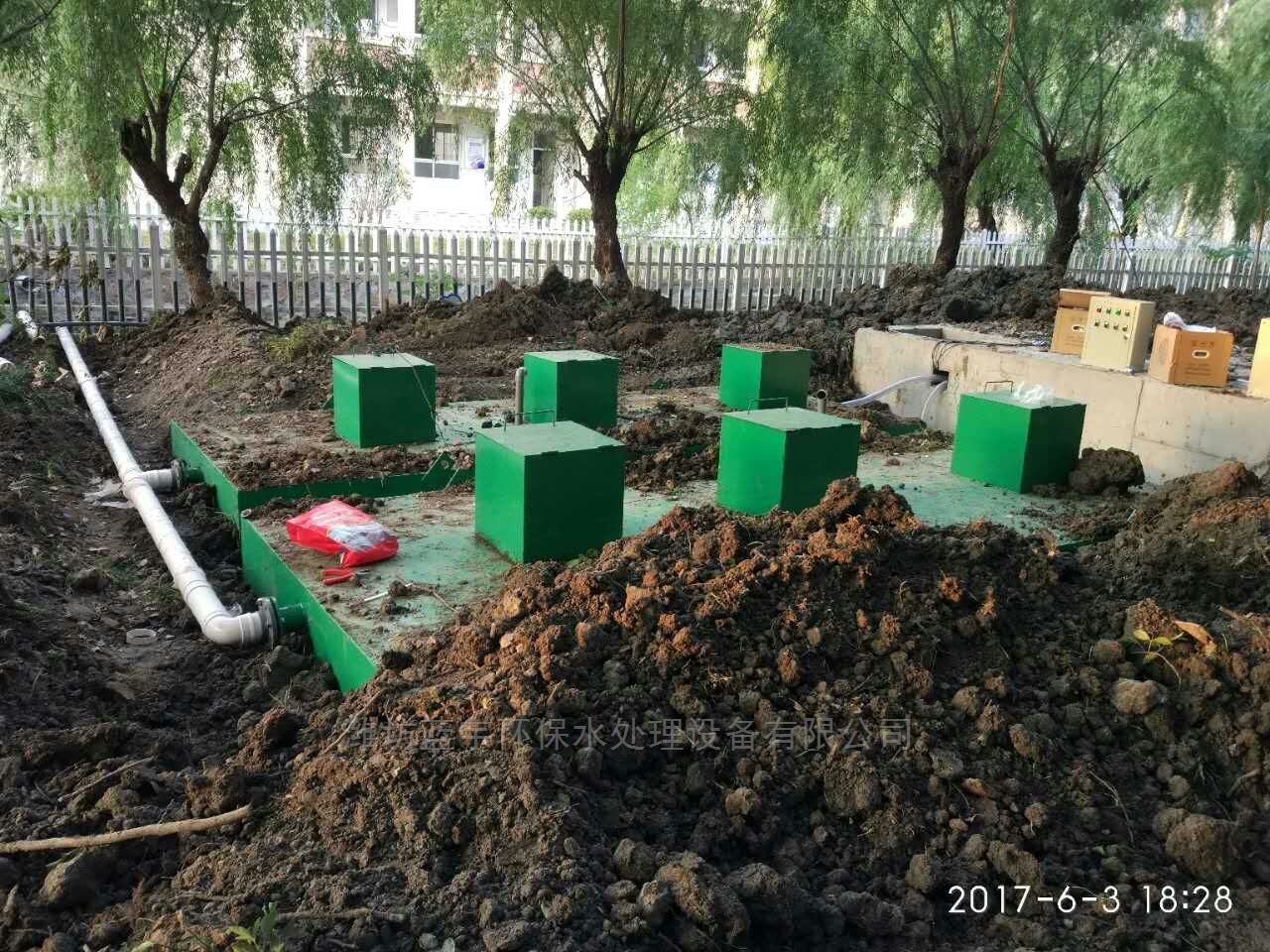 黄南wu水处理设备安zhuang说明