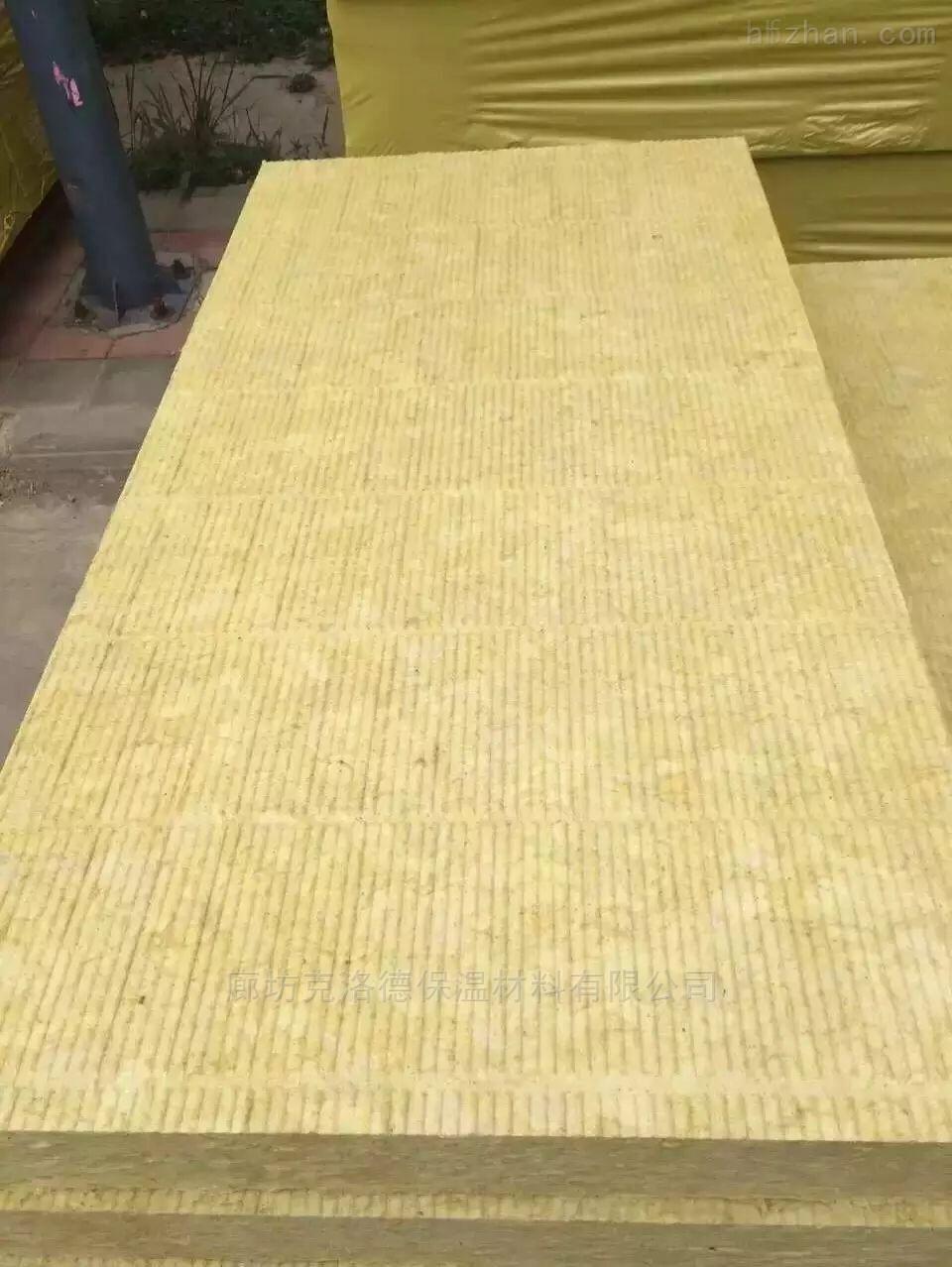 高强度岩棉复合板 保温防火隔热