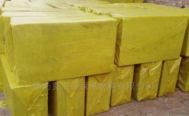 厂家直供1200*600外墙保温岩棉复合板