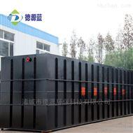 内蒙古MBR膜污水处理设备