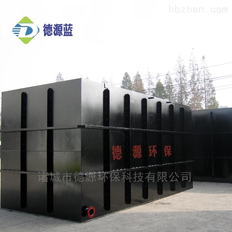 辽宁儿童医院污水处理设备