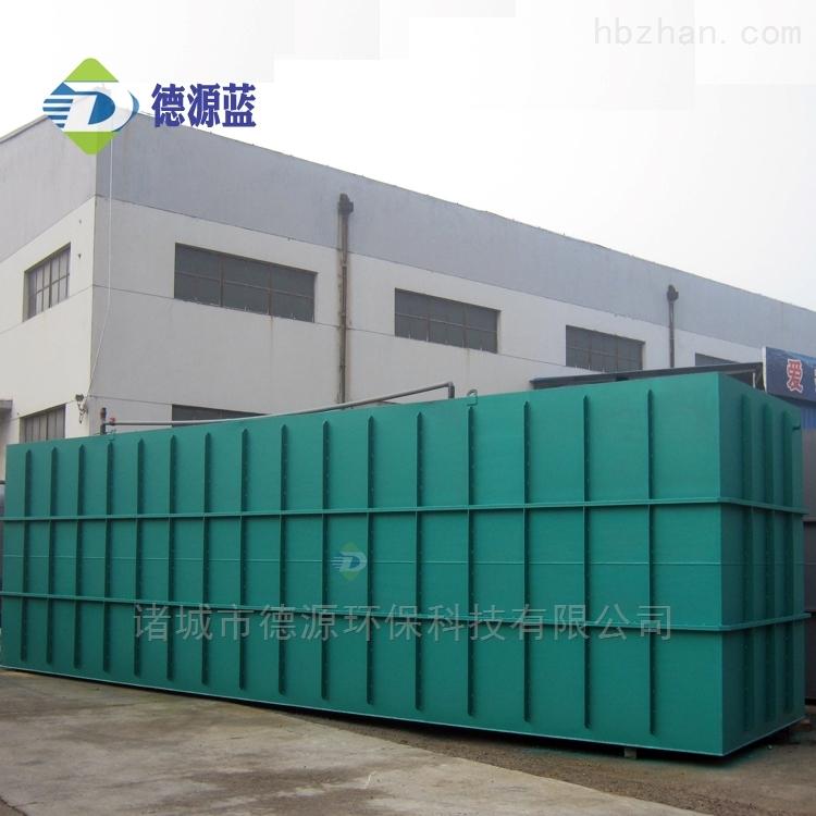 工业园污水处理设备 德源环保