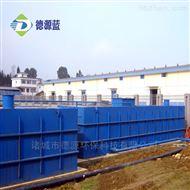 重庆一体化生活污水处理设备