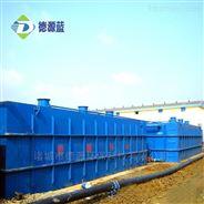 地埋式一体化污水处理设备制造商 客户满意