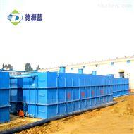 新农村生活污水处理设备