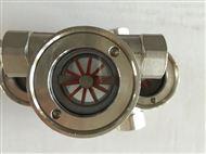 SG-YL11-1叶轮水流指示器