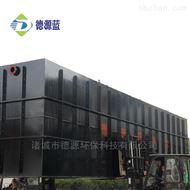 生产销售综合医院污水处理设备