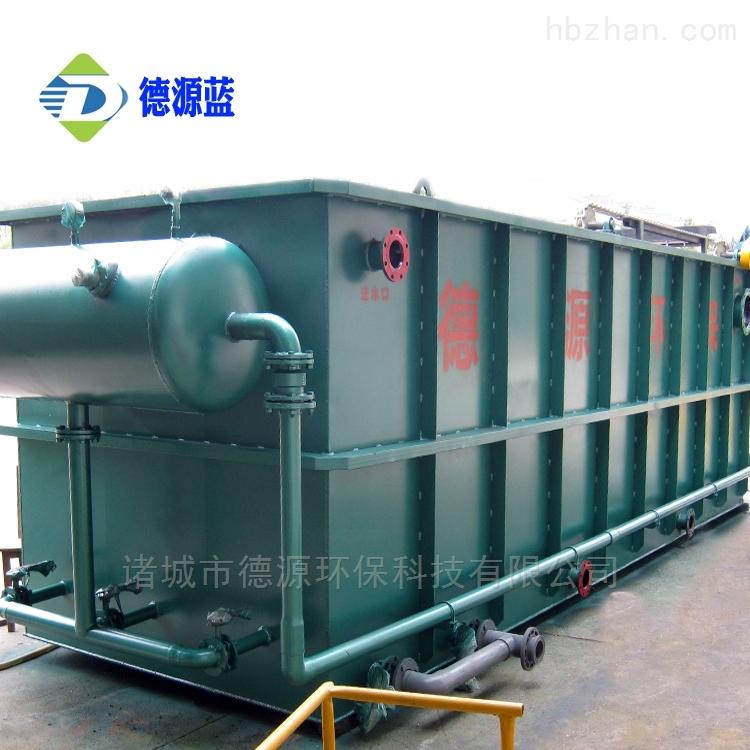 LDPE再生塑料加工清洗污水处理设备