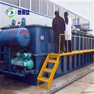 小型豆制品污水处理设备 溶气气浮机厂家