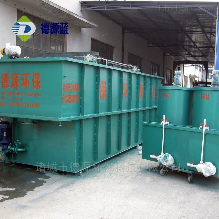 塑料清洗污水处理设备做工精细