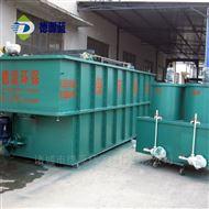 山东小型塑料制品污水处理设备