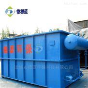 徐州豆制品污水处理设备厂家 德源环保