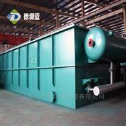 化肥厂污水处理设备