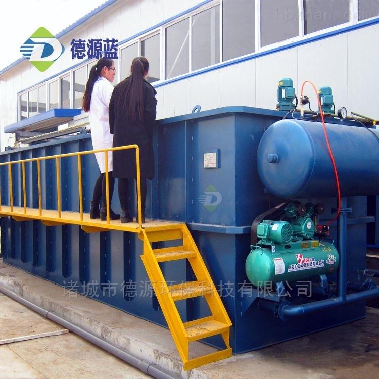 延安洗涤污水处理设备
