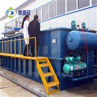 小型塑料清洗污水处理设备厂家直销