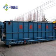泰安洗涤污水处理设备生产厂家 德源环保