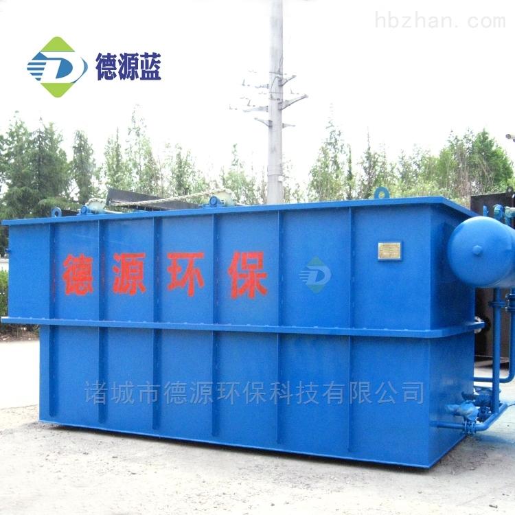 调味品污水处理设备厂家