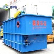 锦州豆制品污水处理设备 溶气气浮机