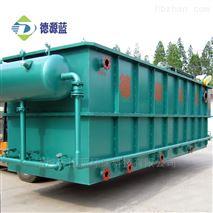 豆製品加工廠廢水處理betway必威手機版官網