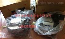 AR16-FR01B-20油研变量柱塞泵品质销售