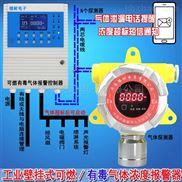 煉鐵廠車間氫氣檢測報警器,點型可燃氣體探測器的檢測原理及安裝方式