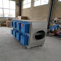 光氧设备工业废气净化器光氧催化机