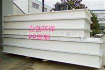 江苏厂家制作PP双层电解槽塑料锥形电镀槽
