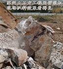 茂名居民区附近挖地基静态爆破现场视频
