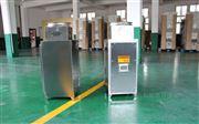 张家港市塑料厂废气处理设备