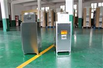 張家港市塑料廠廢氣處理設備
