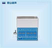 超聲波清洗器KQ-300VDB/KQ-300VDE