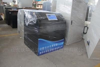 阿坝口腔污水处理设备价格