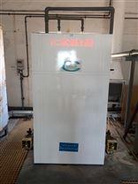 化學法二氧化氯發生器消毒設備供貨