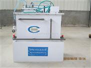 電解二氧化氯發生器廠家/農飲水消毒betway必威手機版官網