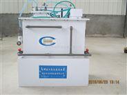 贵州自来水电解法二氧化氯发生器加氯设备