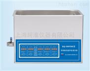 雙頻數控超聲波清洗機KQ-500VDB/KQ-500VDE/KQ-500VDV