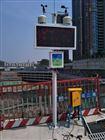 深圳建设工地扬尘在线监测方案