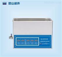 超聲波清洗機KQ-600VDE/KQ-600VDV
