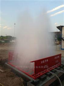 建筑工地车辆用洗车机 洗车槽厂家