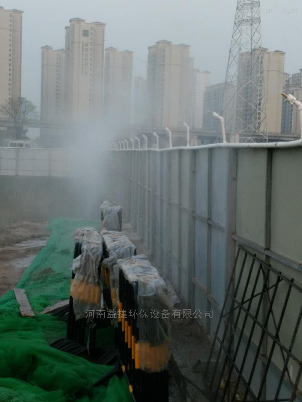 工地围挡喷淋除尘工程