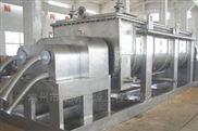 印刷印染厂污泥烘干机