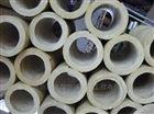 天然矿石岩棉保温管原料生产制作